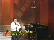 CH8 promo - Untitled special 2 - 1996
