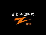 Zimmerman Korean TVC 1998