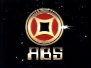 ABS English ID 1982