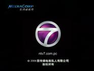 NTV7 endcap 2006 Chinese