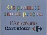 Carrefour (South Matamah)