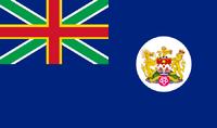Flag of Gonghei (1947-1997)