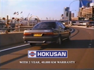 Hokusan NEU TVC 1990