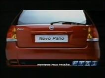 Sigma Fiat Palio sponsor 2005