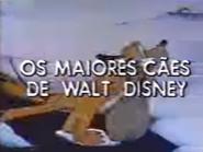Sigma OMCDWD promo 1981