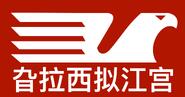 Galassini Jianggong logo Chinese