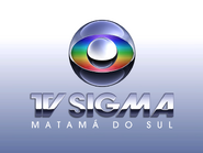 TV Sigma Matamá do Sul ID 2008 SDTV