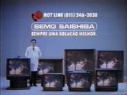 Sigma sponsor SEMG Saishiba 1991