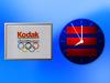 Soara TV Clock 1999 (Kodak)