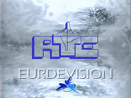 Eurdevision RTE ID 1995