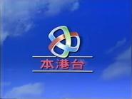 ABS Home sky ID 1991