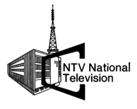NTV 1958