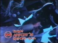 TBG Pearl Studio 930 Airport 75 promo 1981