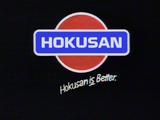 Hokusan