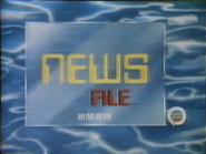 News File TBG Pearl slide 1985