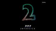 GRT2 Antarsica 1994 ID (85 Years of GRT Antarsica) (2015)