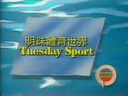 TBG Pearl Tuesday Sport slide 1985