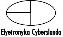 EC 1966 logo