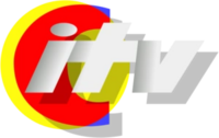 CITV logo 1996