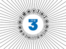 Eurdevision TVR3 ID 1992