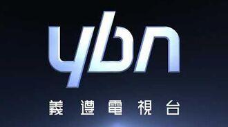 FAKE YBN (Yizung Broadcasting Network) Ident (1993)