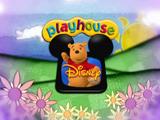 Disney Junior (United Republics)