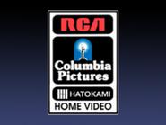 RCA Columbia Hatokami 1985 open