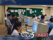 CH5 promo - Channel 5 News Tonight - 1996