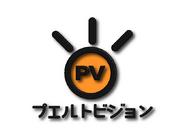 Puertovisión - Casi Televisión spoof 2004