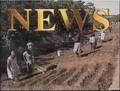 1994news.PNG