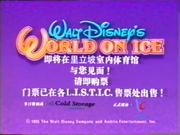 Walt Disney's World on Ice LP TVC 1996