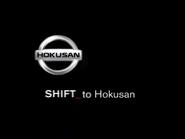 Hokusan MS TVC 2005