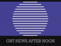 GRT News After Noon 1981 opening