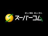 Vodafone (Murakami)
