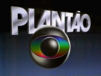 Plantao Sigma 1991