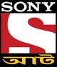 Sony Aath (Istia)