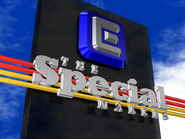 ETN The Special Makers
