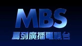 FAKE MBS (Malit Broadcasting System) Ident (1991)