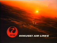 Hokusei Airlines GH TVC 1986