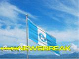 Newsbreak