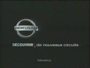 Hokusan Quillec TVC 2006