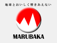 Maruha TVC - Counter Information spoof