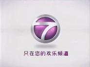 NTV7 Ribbons ID Chinese