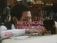 ABS promo - RTGH - The Gonghei Connection - 1987