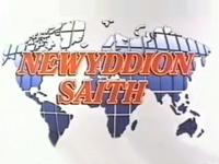 Newyddion 1982