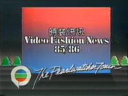 TBG Pearl slide - Video Fashion News 85 86 - 1985