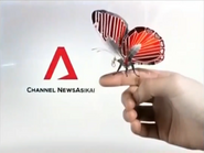 CNA ID - Butterfly - 2006