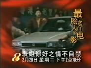 CH8 promo - Her Fatal Ways 4 - 1996