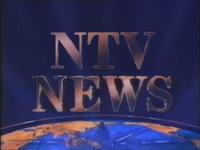 NTV News 1991