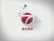 NTV7 ID - Underwater - 2012 - Chinese